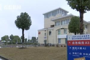 看望上海新式肺炎患者救治定点医院正测验新式药物医治