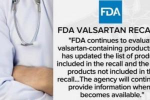 2300批次降压药含有致癌成分你还在吃吗有哪些代替药