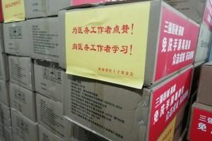 河南省红十字基金会省慈悲总会和河南省非遗办理委员会向郑州大学五附院捐献抗疫物资