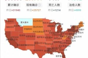 全球确诊超110万武汉三天后要碰头了此生无悔入华夏来生还做中国人