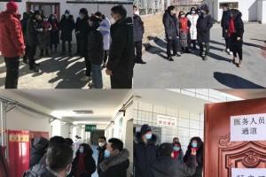【你有多美】陕西援藏医疗队看护高原战疫有我