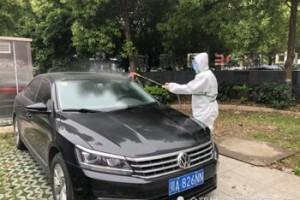 武汉网约车4月30日康复上线乘客有必要实名可追溯