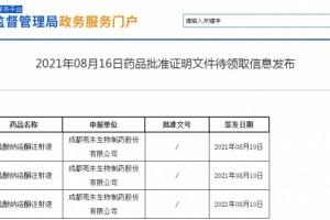 7亿大品种苑东首家过评
